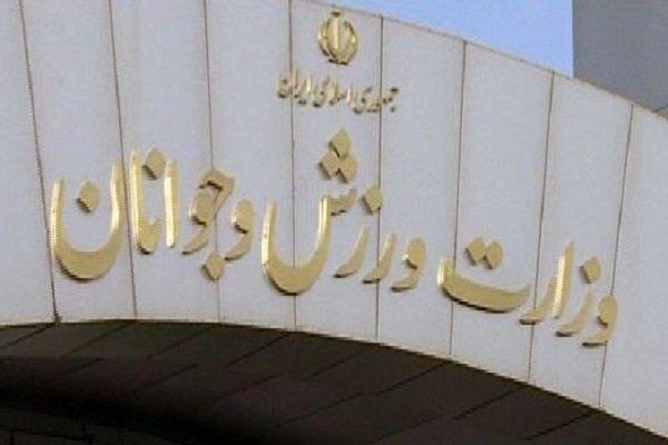 آنالیز لایحه وظایف و اختیارات وزارت ورزش در مجلس