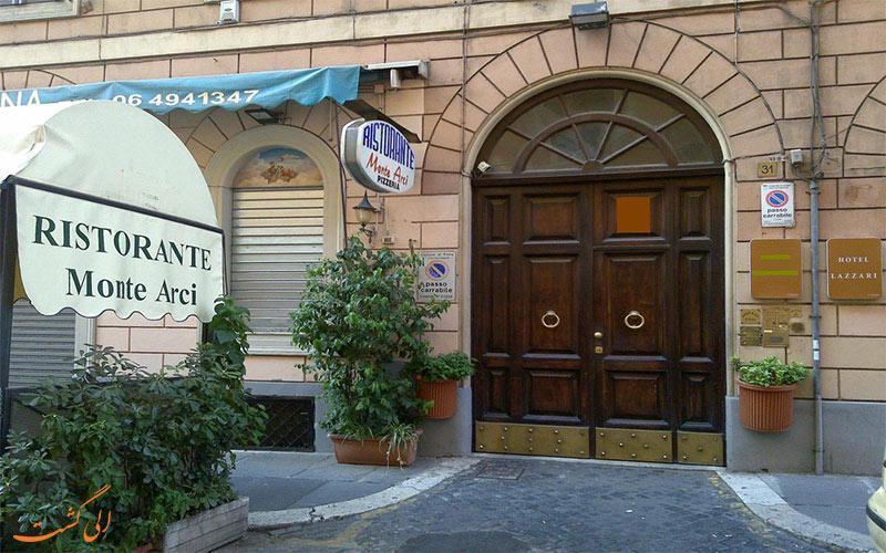 معرفی هتل 2 ستاره لازاری در رم