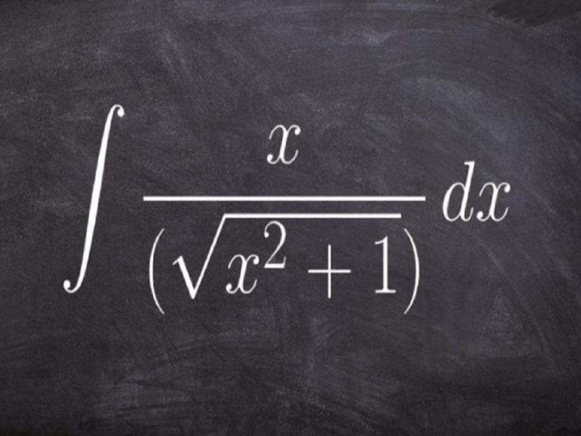 مفهوم انتگرال از برنامه درسی حذف نشده است