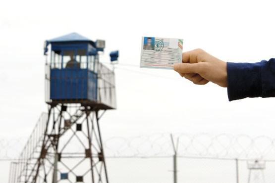 خاتمه اسفند، آخرین فرصت تعویض کارت های قدیمی خاتمه خدمت