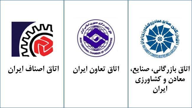 درخواست اعمال حمایت های ویژه از بخش های مالی تا شهریور99