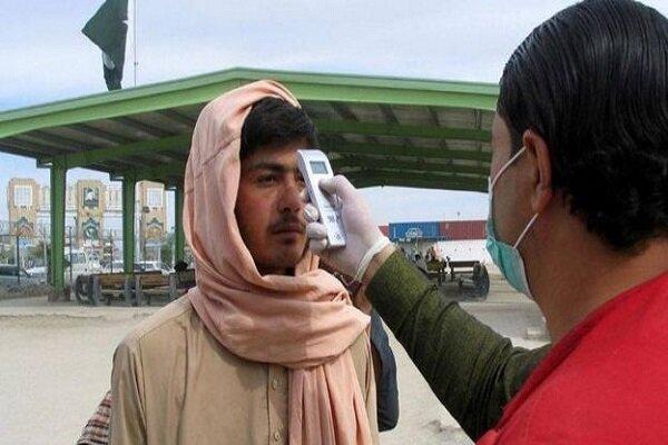 تمامی مراکز آموزشی افغانستان تعطیل شدند، 11 مورد ابتلا به کرونا