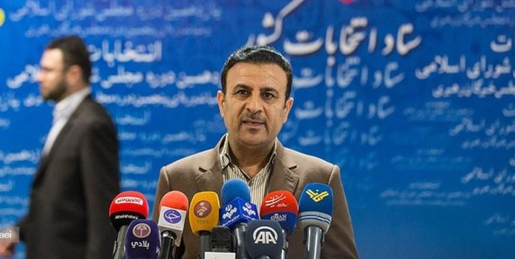 اعلام زمان برگزاری مرحله دوم انتخابات مجلس یازدهم