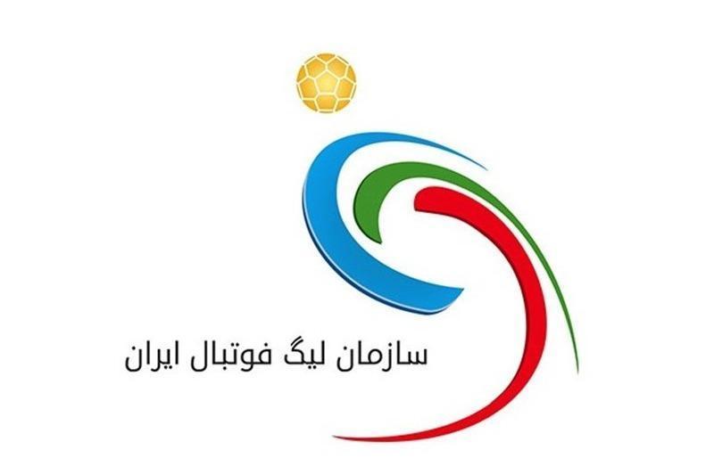 برگزاری جلسه هیئت رئیسه سازمان لیگ فوتبال برای ادامه یا تعطیلی لیگ نوزدهم