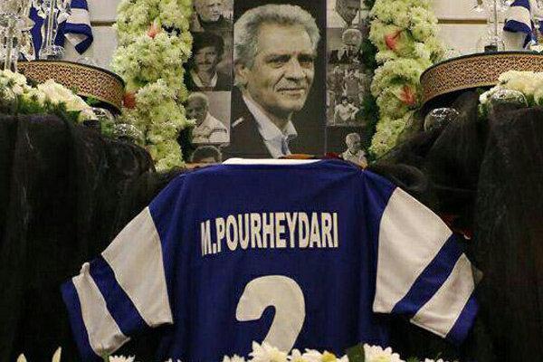 پیغام سرپرست استقلال به مناسبت چهارمین سالگرد درگذشت پورحیدری