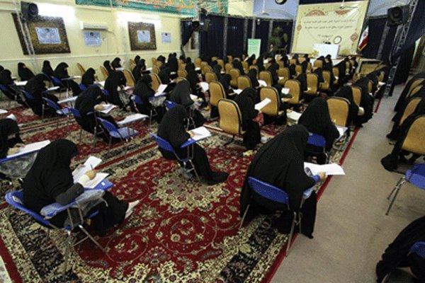 ثبت نام پذیرش حوزه های علمیه خواهران فردا انتها می یابد
